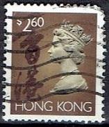 HONG KONG #   FROM 1995  STAMPSWORLD 757 - Hong Kong (...-1997)