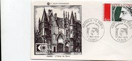 FDC - Arphila 75 - 17/5/1975 Paris ( YT 1833) - FDC
