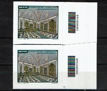 Ed16/1- 2012 -  Officina Profumo - 6. 1946-.. Repubblica