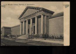 B3461 ALEXANDRIE - LE MUSÉE GRÈCE-ROMAIN - Alexandrie