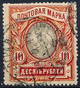Stamp Russia 10r  Used Lot#42 - 1857-1916 Imperium