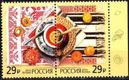Russia 2016 Joint Issue With Argentina Traditions National Cuisine Tea Ceremonies Food Pair Stamps MNH Michel 2383-84Zd - Food