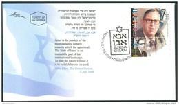 Israel FDC - 2006, Philex Nr. 1888,  Mint Condition - FDC