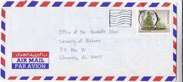 Air Mail COVER TAIWAN Stamps BONSAI TREE  To USA  Taipei China - 1945-... Republic Of China