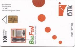Bulgaria, BulFon, BUL-C-300, BTC Card 3, 2 Scans. - Bulgarien