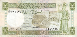 SYRIE   5 Pounds   1982   P. 100c - Syria