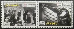 STATE OF PALESTINE 2014 PALESTINIAN PALESTINE 66TH ANNIVERSARY OF NAKBA PAINTINGS UNUSUAL PAIR - Palestine