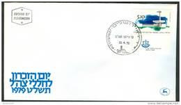 Israel FDC - 1979, Philex Nr. 792,  Mint Condition - FDC