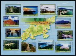 Hong Kong (2016) - Block -  /  Tourism - Heritage - Patrimonio - Lantau Trail - Landscapes - Nature - Vakantie & Toerisme
