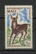 MALI: ANIMAUX N° Yvert  71 ** - Mali (1959-...)