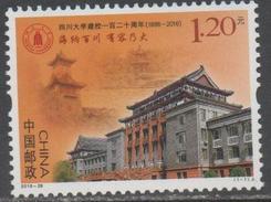 CHINA, 2016, MNH, SICHUAN UNIVERSITY, EDUCATION, 1v - Other
