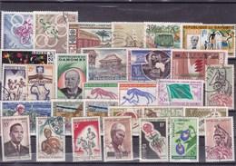 DAHOMEY :  Y&T :lot De 30 Timbres Oblitérés - Bénin – Dahomey (1960-...)