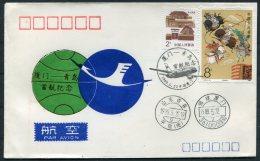 1989 China First Flight Cover. Airmail Luftpost - 1949 - ... Volksrepubliek