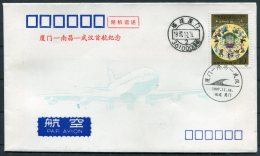 1987 China First Flight Cover. Airmail Luftpost - 1949 - ... Volksrepubliek
