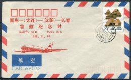 1988 China First Flight Cover. Airmail Luftpost - 1949 - ... Volksrepubliek
