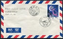 1987 China First Flight Cover Xiamen - Wuhan - 1949 - ... People's Republic