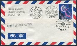 1987 China First Flight Cover Xiamen - Shantou - 1949 - ... People's Republic