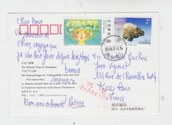 CHINA - 2.60 Yen + 2 Yen Sur CARTE POSTALE PLACE TIAN AN MEN - 1949 - ... People's Republic