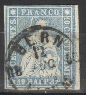 Schweiz 14II O - Oblitérés