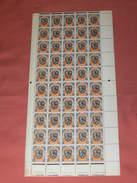 FEUILLET DE 50 TIMBRES NEUFS /   1947  ARMOIRIE ALGER  50 C  ./  ALGERIE 1924 / 1962 / ALGER - Neufs