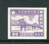 CHINE- Timbre Neuf - Cina