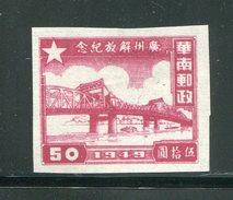 CHINE- Timbre Neuf - China