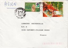 LETTRE.  SENEGAL  SCOUT  NOEL 1987  /   1183 - Senegal (1960-...)