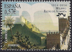 2016 Spanien Mi. 5034 **MNH  1000. Jahrestag Der Gründung Des Taifa-Königreiches Almería - 1931-Aujourd'hui: II. République - ....Juan Carlos I