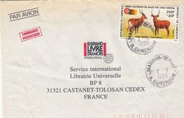 LETTRE.  CAMEROUN  ANIMAN COBE  SEUL SUR LETTRE  /   7508 - Cameroun (1960-...)