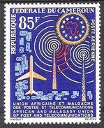 CAMEROUN 1963 P.A. N° 59 * * Neuf  Lot - 1265 - Kameroen (1960-...)