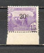 TUNISIE N° 69 NEUF SANS CHARNIERE COTE 1.60€    LABOUREURS - Unused Stamps