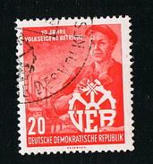 1956 10 Jahre Volkseigene Betriebe Michel 527 YII Sehr Seltenes Wasserzeichen - DDR