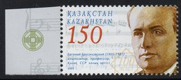Kazakhstan 2005.  Birth Centenary Of E. Brusilovsky. Composer. MNH** - Kasachstan