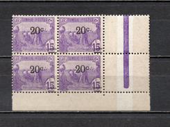 TUNISIE N° 69  BLOC DE QUATRE   NEUFS SANS CHARNIERE COTE 6.40€  LABOUREURS - Unused Stamps