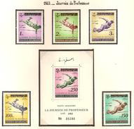 Afghanistan 1962, Journée Du Professeur ( Thématique Sport ) - Afghanistan