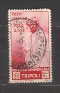 7254- Libya , Italian Colonies , Scott 64B   – Used - Libya