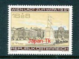 ÖSTERREICH   Mi.Nr. 1662 Internationale Briefmarkenausstellung WIPA 1981, Wien - MNH - 1945-.... 2. Republik