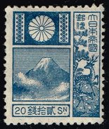 Japan #175 Mount Fuji; Unused (17.00)__JPN0175-01XWM - Unused Stamps