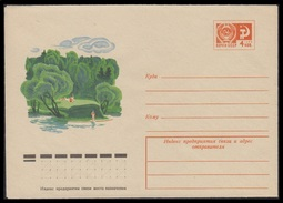 10115 RUSSIA 1974 ENTIER COVER Mint NATURE FOREST BOIS RIVER FISHING PECHE FISCH HOLIDAY 74-741 - 1923-1991 USSR