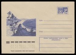 10116 RUSSIA 1974 ENTIER COVER Mint YAKUTIA YAKUT NATURE NATUR LENA RIVER SIBERIA TREE BAUM ROCKS ROCK LANDSCAPE 739 - 1970-79