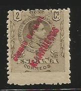Tanger – España – Spain – Año 1909/14 Edifil 1 Usado - Marruecos Español
