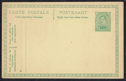 EP N° 52 A Couleur Rosâtre -  Non Circulé - Not Circulated - Nicht Gelaufen -  1915. - Cartoline [1909-34]