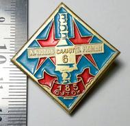 Rocket Salyut 6 Soviet Orbital Space Station Soviet Union Metal Badge Pin USSR Space Aluminium - Space