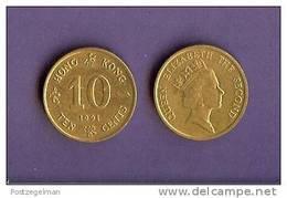 HONG KONG 1985-1992 Used Coin 10 Cents KM55 - Hong Kong