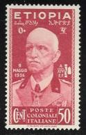 Ethiopia, Italian Occupation, Scott # N5 Unused No Gum Victor Emmanuel Lll, 1936 - Ethiopia