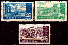 Cina-F-603 - Emissione 1952 - Senza Difetti Occulti. - 1949 - ... People's Republic