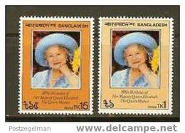 BANGLADESH 1980 MNH Stamps Queen Mother 80 Years #6725 - Royalties, Royals