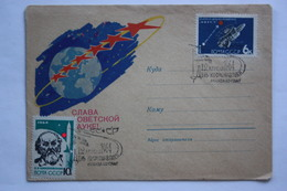 1964 Cosmonautics Day Postmark Stamp - Special Cover LONG LIVE SOVIET SCIENCE By Kutilov 1963 - Storia Postale