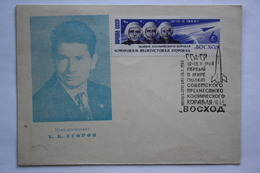 1964 Astronaut Yegorov -  Postmark Stamp - Special Cover - SPACE USSR RUSSIA 1964 Voskhod Moscow - Russie & URSS