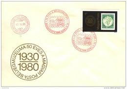 HUNGARY - 1980.FDC II. -  Hungarian Postal Museum,50th Anniversary - FDC